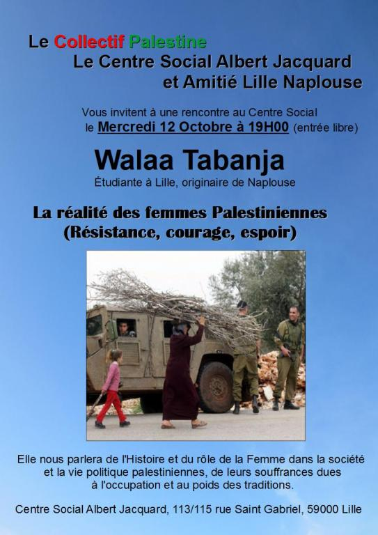 palestine2-affiche-walaa-2016-1